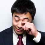 Cách sơ cứu khi tổn thương mắt, cach so cuu khi bi ton thuong o mat